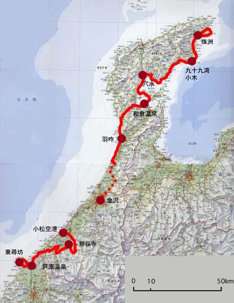 自転車の 東京~新潟 自転車 距離 : 地図ベース:平凡社 日本大 ...