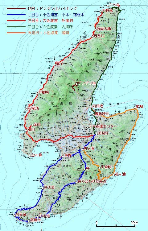 Sado Japan  City new picture : 地図ベース:国土地理院20万分の1ベース 山旅倶楽部 ...